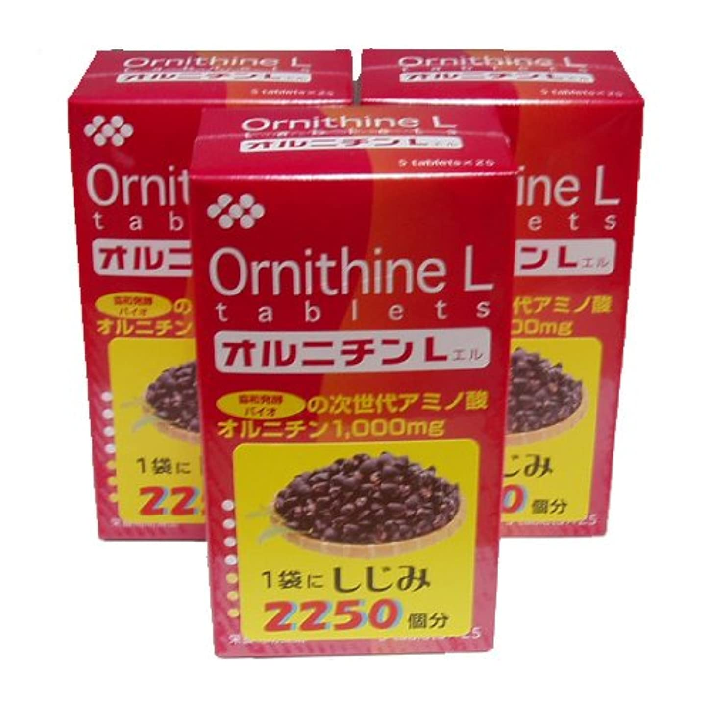 怠感ボトルネック噴火伸和製薬オルニチンL (5粒×25袋)×3個セット