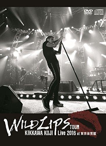 """【早期購入特典あり】KIKKAWA KOJI Live 2016 """"WILD LIPS""""TOUR at 東京体育館【初回限定盤】(DVD+CD)(A2 ポスター付き)の詳細を見る"""