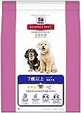 サイエンスダイエット シニア 小型犬用 高齢犬用 7歳以上 3kg [ドッグフード]