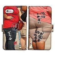AQUOS PHONE SERIE mini SHL24 言花や 感動 ダイエット 画像 言葉 のチカラで効果 「脂肪 ためずに お金貯めます」 手帳型 (T002123_05) ダイエット 痩せる 効果 痩身 くびれ 食事 サブリナル効果 スマホケース au アクオス