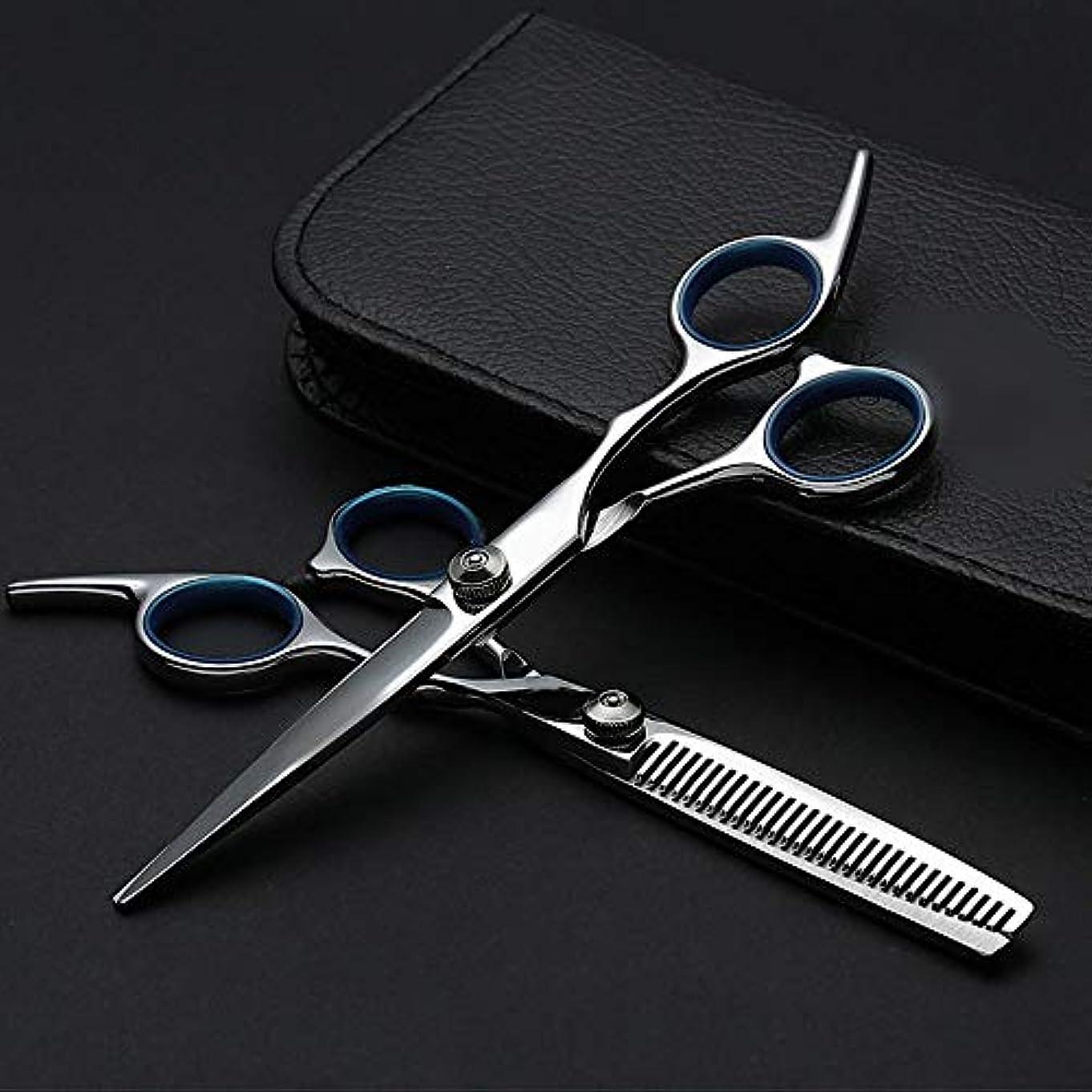 確認バイバイシャンプー理髪用はさみ 6インチプロフェッショナル理髪セット、歯はさみ+フラットはさみセットヘアカットはさみステンレス理髪はさみ (色 : Silver)