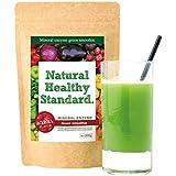 Natural Healthy Standard ミネラル酵素グリーンスムージー アセロラ味 200g