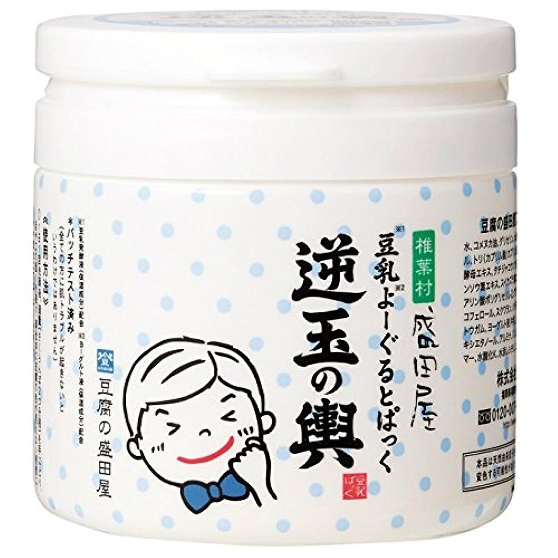 縁百年卑しい豆腐の盛田屋 豆乳よーぐるとぱっく 逆玉の輿 150g