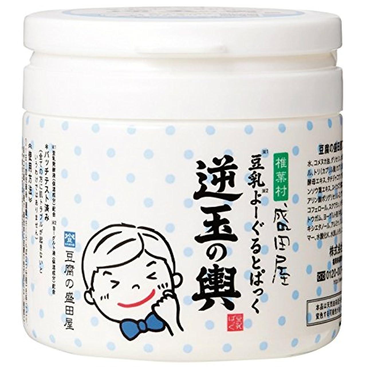 広告するアリ指豆腐の盛田屋 豆乳よーぐるとぱっく 逆玉の輿 150g