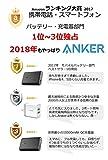 Anker PowerCore II 10000 (10000mAh 大容量 モバイルバッテリー)【PowerIQ 2.0 / LED Wheel搭載】iPhone&Android対応 (ブラック)