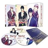 妖怪アパートの幽雅な日常 DVD-BOX Vol.3[DVD]