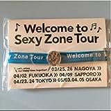 ヘア ゴム 青☆Welcome to Sexy Zone 大阪☆セクゾ 中島健人☆佐藤勝利 菊池風磨 松島聡 マリウス葉 新品 未開封