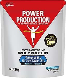 グリコ パワープロダクション エキストラ オキシドライブ 呼吸持久系プロテイン グレープフルーツ味 420g