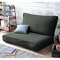 [ベルメゾン] 布団収納袋 ソファーに変身 カーキ タイプ:掛け布団用