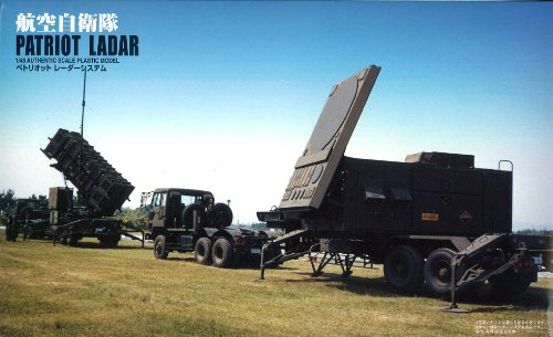 1/48 パトリオットシステムシリーズ 航空自衛隊レ−ダ−システム