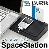 Blue Lounge スペースステーション(ブラック) The SpaceStation Black BLD-SS-BK
