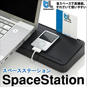 Blue Lounge スペースステーション(ホワイト) The SpaceStation White BLD-SS-WT