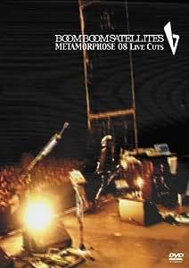 METAMORPHOSE 08 Live Cuts [DVD]