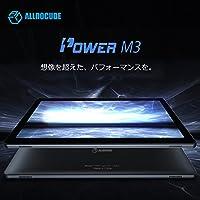 ALLDOCUBEAmazon.co.jp での取り扱い開始日: 2018/5/28 新品: ¥ 17,800ポイント:11pt