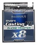 モーリス(MORRIS) ライン アバニ キャスティングPE マックスパワー X8 ショアマスター 200M