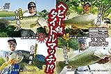 Lure magazine the movie DX vol.29「陸王2018 シーズンバトル02夏・秋編」 (DVD) 画像