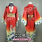 [cospay]DRAMAtical Murder風紅雀風コスプレ衣装 DRAMAtical Murder風Kujyaku風Cosplay Costume