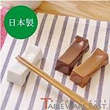 99円 (コマ形)ナチュラルカラー箸置き(カトラリーレスト) チョコ