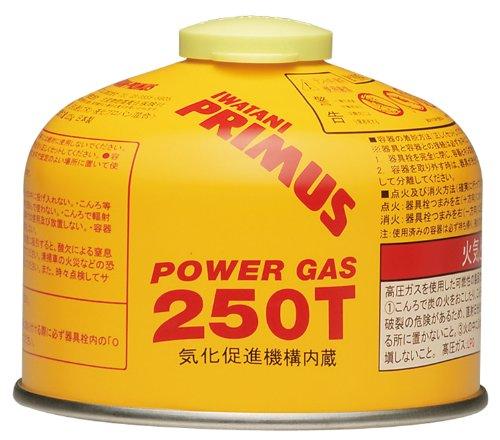 PRIMUS(プリムス) GAS CARTRIDGE ハイパワーガス IP-250T