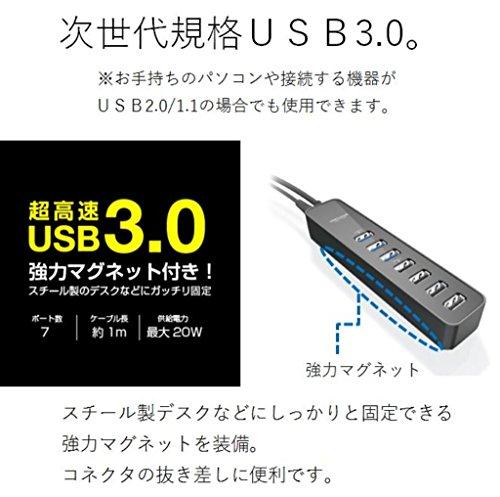 エレコム USBハブ 3.0 2.0対応 7ポート マグネット付きACアダプタ付 ブラック 【PS4対応】 U3H-T706SBK