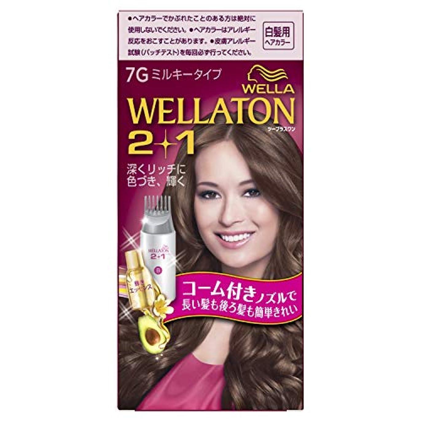 [医薬部外品]ウエラトーン 2+1 ミルキー EX 7G 明るいウォームブラウン(おしゃれな白髪染め) 60g+60ml+5.5ml