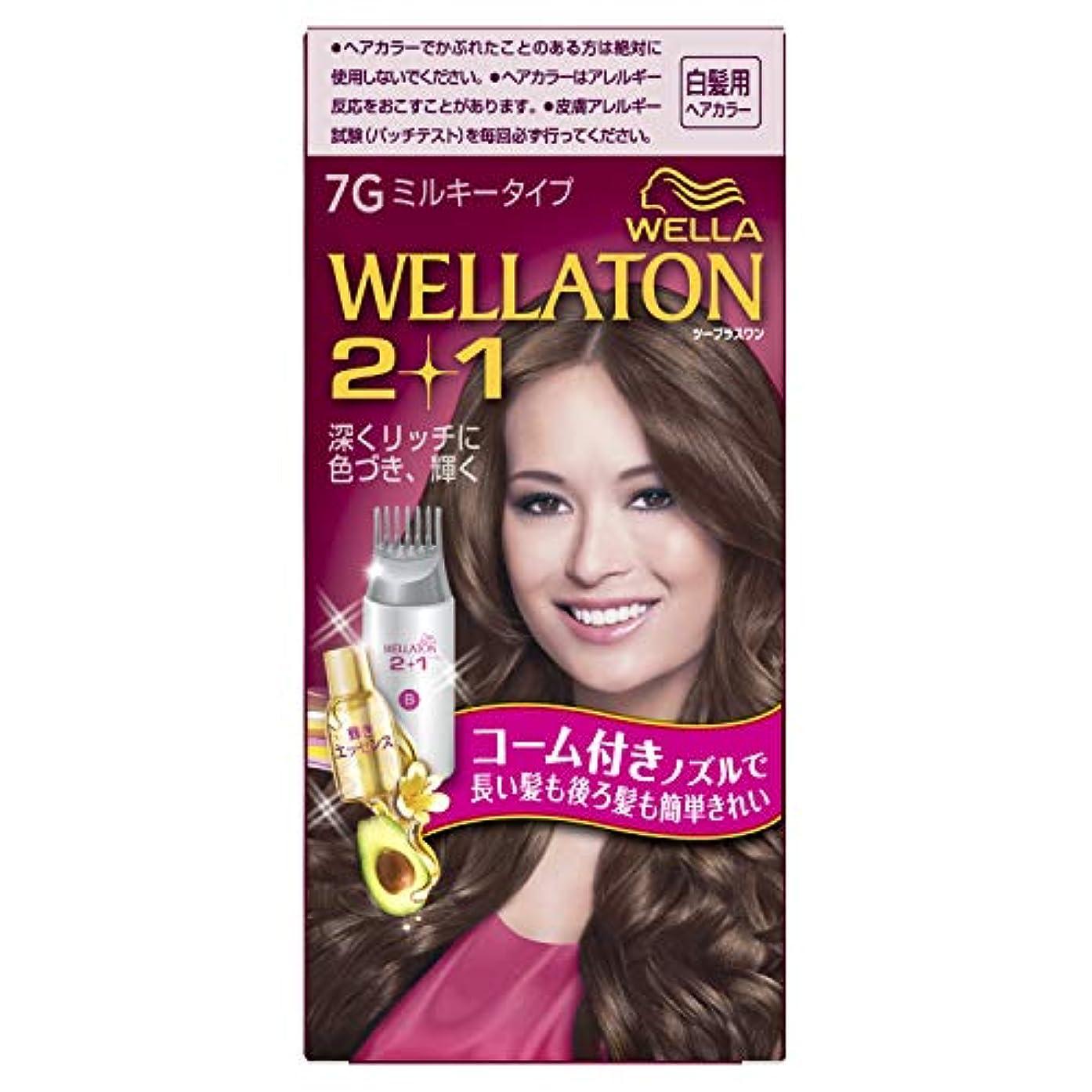 重要なバング崇拝します[医薬部外品]ウエラトーン 2+1 ミルキー EX 7G 明るいウォームブラウン(おしゃれな白髪染め) 60g+60ml+5.5ml