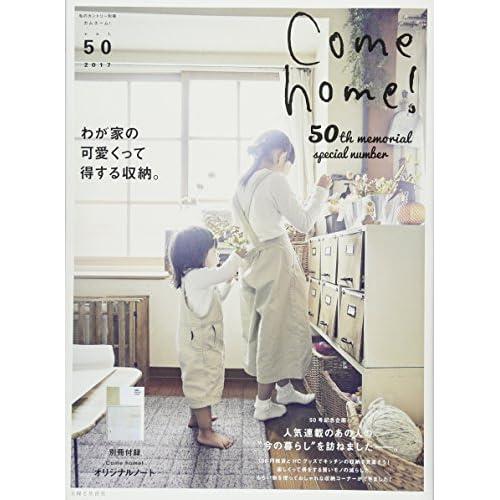Come home!  vol.50 (私のカントリー別冊)