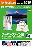 エレコム マット紙 インクジェット スーパーファイン A4 20枚 高画質用 超特厚 0.34mm 両面印刷 【日本製】 EJK-SRCTPA420