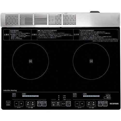 アイリスオーヤマ 2口 IHクッキングヒーター 200V 据置型 ブラック IHC-SG221