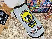 グレー、M:犬中国のためにペット犬猫服子犬の服2017春夏NewArrival小型犬Tシャツの服のための特別なライオンベスト
