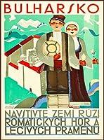 ブルガリアBulharsko The Balkans Eastern Europeヨーロッパビンテージ旅行広告アートポスター印刷。ポスターメジャー10x 13.5インチ