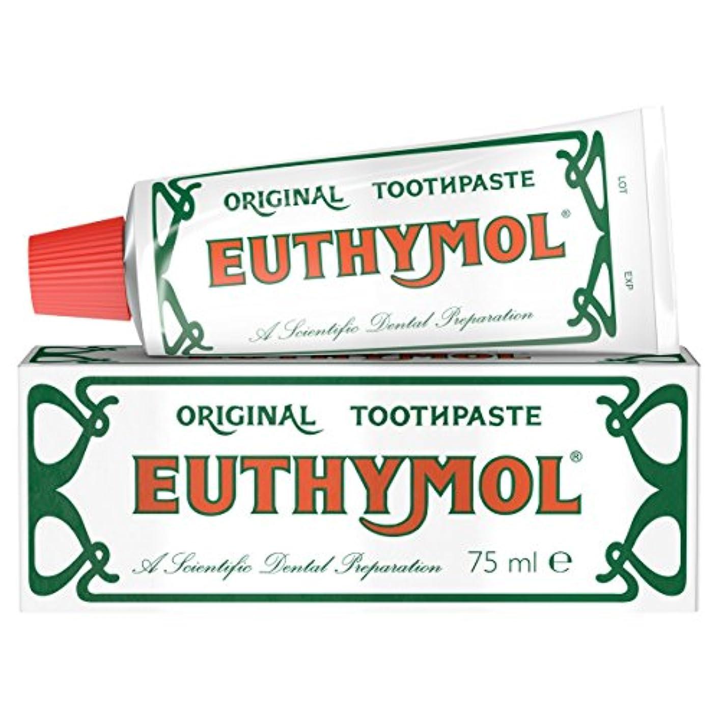 ジャンルインフルエンザ貯水池Euthymol オリジナル歯磨き粉 75ml 並行輸入品 Euthymol Original Toothpaste 75 Ml