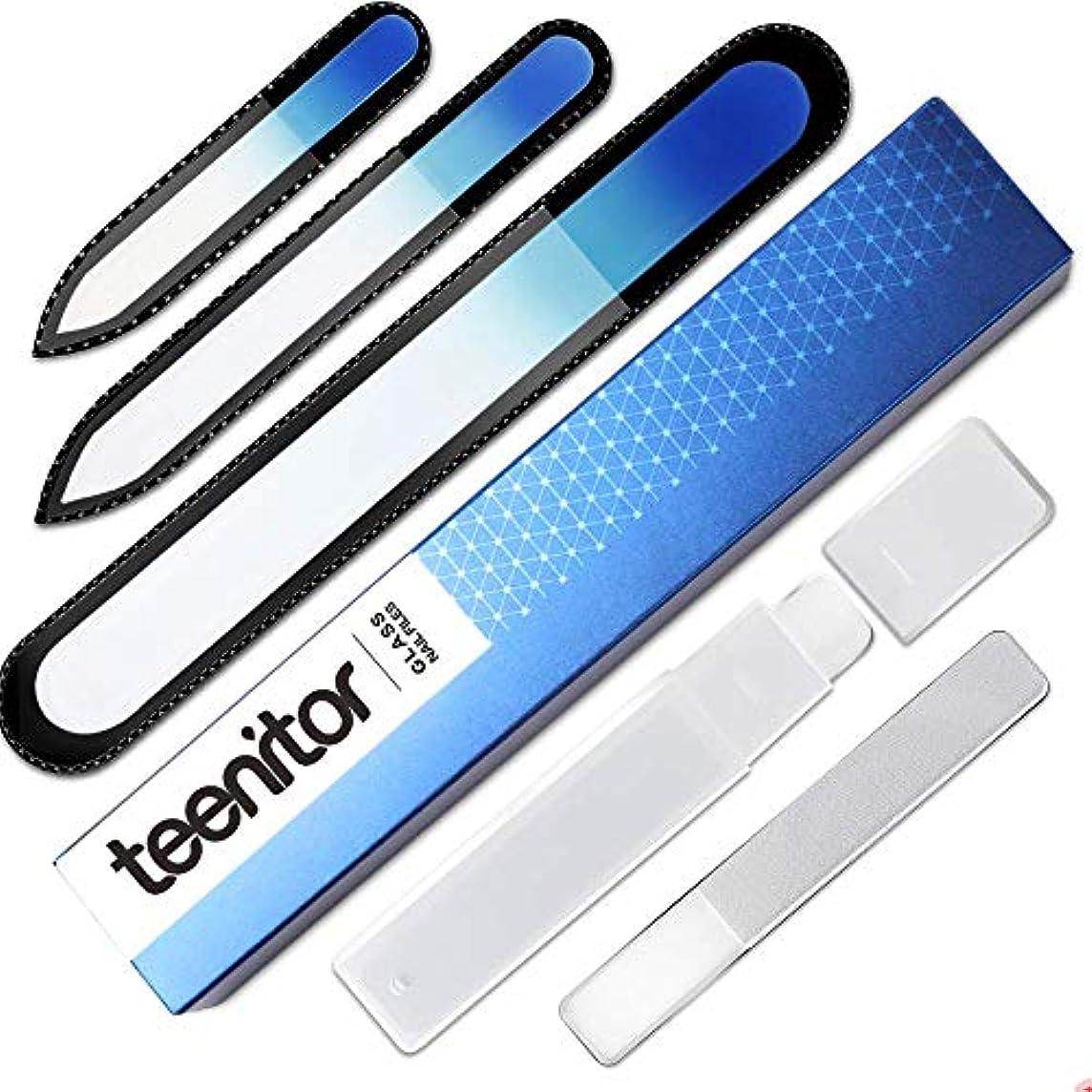 返還安いです複雑なTeenitor 爪やすり ガラス 爪磨き ネイルファイル ガラス製 ネイルシャイナー ジェルネイルファイル 男女兼用 ネイルケア5点セット 専用ケース付 つめみがき つめやすり チェコ