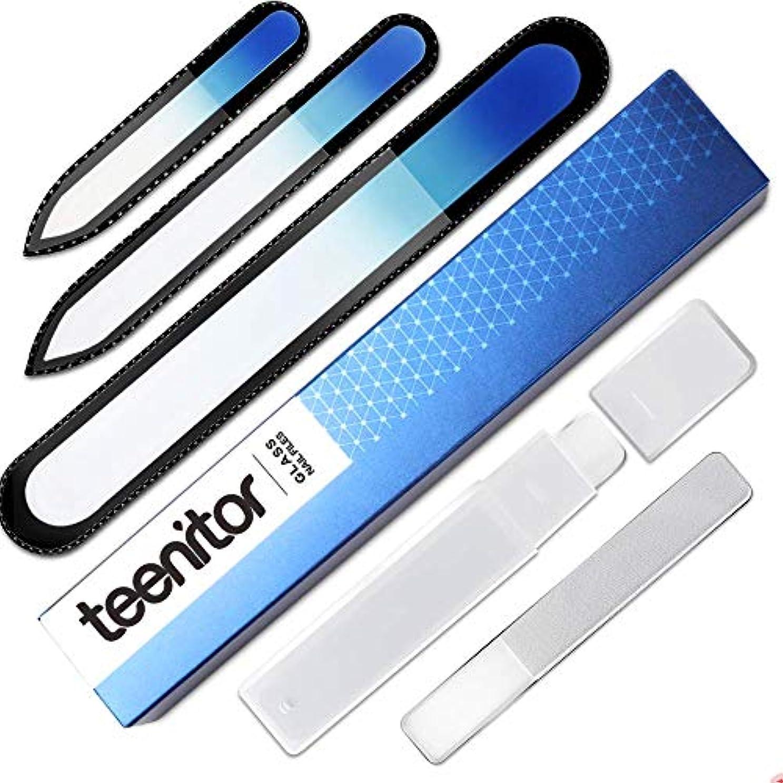 カッター時ツールTeenitor 爪やすり ガラス 爪磨き ネイルファイル ガラス製 ネイルシャイナー ジェルネイルファイル 男女兼用 ネイルケア5点セット 専用ケース付 つめみがき つめやすり チェコ