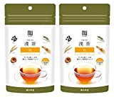漢茶 気 POWER 2個セット