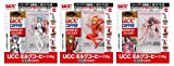 UCC ミルクコーヒー ヱヴァンゲリヲン新劇場版:Q特製フィギュア付セット 250g缶×3本入