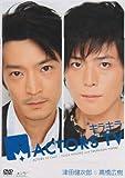 キラキラACTORS TV 津田健次郎・高橋広樹 [DVD]