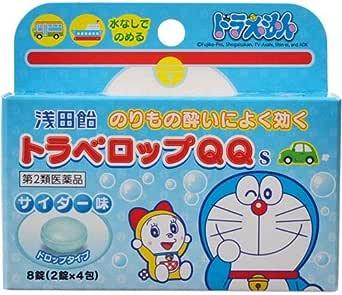 【第2類医薬品】トラベロップQQ S 8錠 ×4