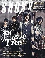 SHOXX (ショックス) 2013年 04月号 [雑誌]