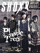 SHOXX (ショックス) 2013年 04月号 [雑誌](通常1?2営業日以内に発送)