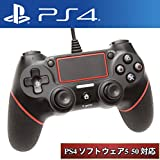 【E-game】 PS4 コントローラー DUALSHOC4 (PS4/PS3 USB接続 振動機能 対応) クロス & 日本語説明書 & 1年保証付き「ブラック&レッド」