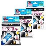 【まとめ買い】ピクス ステンレス水筒洗浄剤 カンタン洗浄 2.8g×12錠×3個セット