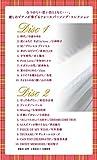 リラクシング・ピアノ~ベスト フォーエバー・ソングス 画像