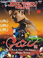 Gozu [Italian Edition]