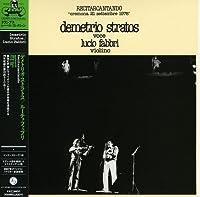 Recitarcantando by Demetrio Stratos (2007-08-29)