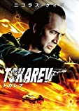 トカレフ[DVD]