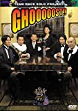TEAM NACS SOLO PROJECT GHOOOOOST!![DVD]