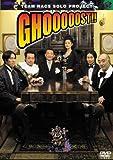 TEAM NACS SOLO PROJECT GHOOOOOST!![DVD]