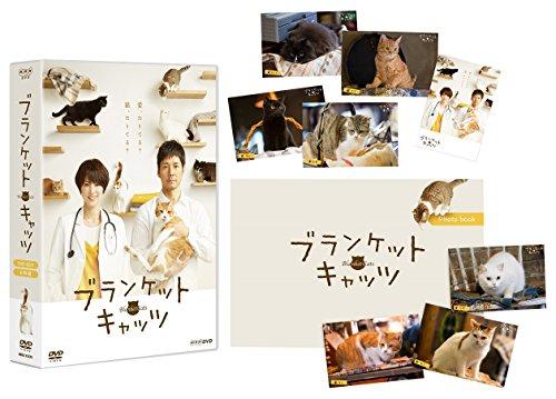 ブランケット・キャッツ DVD-BOX[DVD]