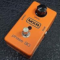 MXR / M101 Phase 90